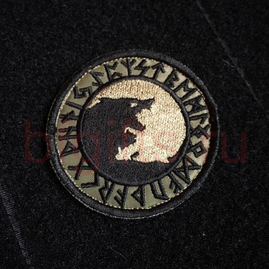 Патч Футарк с волками, оливково-черный