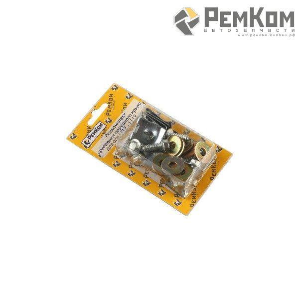 RK01063 * Ремкомплект крепления переднего крыла для а/м 1117 - 1119