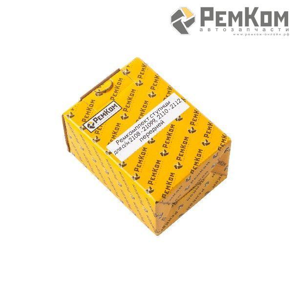 RK01072 * Ремкомплект ступицы для а/м 2108 - 21099, 2110 - 2112 передней