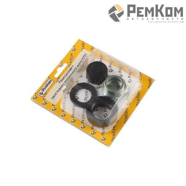 RK01043 * Ремкомплект хвостовика вторичного вала КПП для а/м 21213 с гайкой