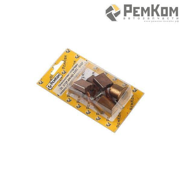 RK01047 * Ремкомплект стартера 35.3708 для а/м 2101 - 2107 нового образца (щетки, втулки)