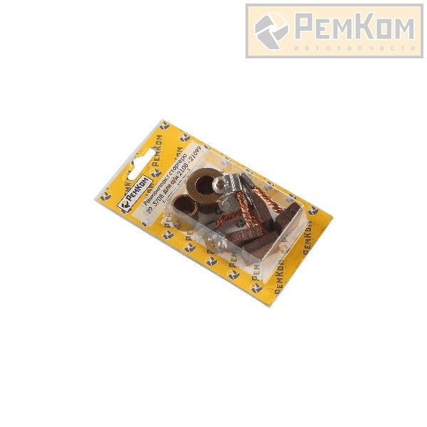 RK01048 * Ремкомплект стартера 29. 3708 для а/м 2108 - 21099 (щетки, втулки)