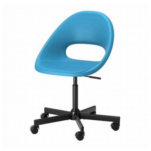 ELDBERGET ЭЛДБЕРГЕТ / MALSKAR МАЛЬСКЭР, Рабочий стул, синий/черный - 593.318.52