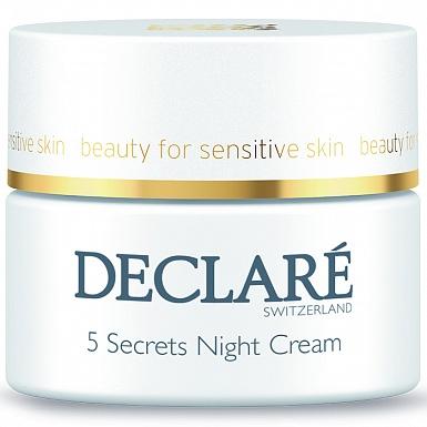 Ночной восстанавливающий крем «5 секретов»