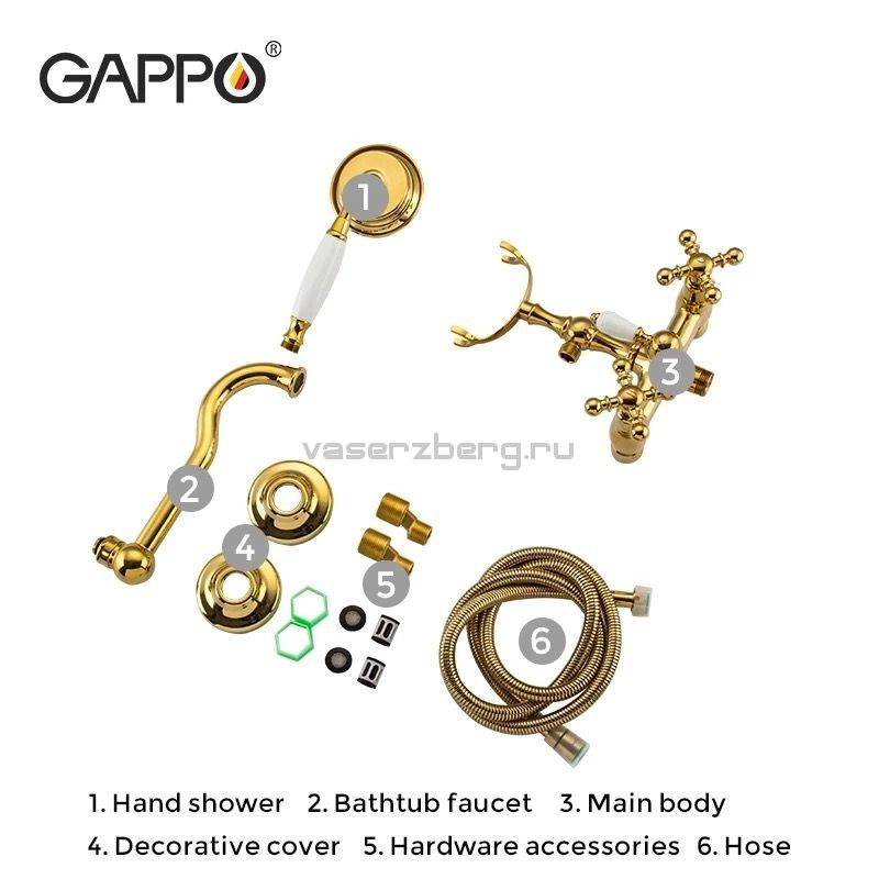 Смеситель для ванны Gappo G3289-6