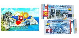100 рублей - Судак. Города Крыма. Памятная банкнота в буклете.