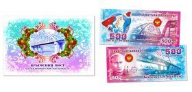 100 рублей - Новый год 2019. Эффект UVRED. Памятная банкнота в буклете.