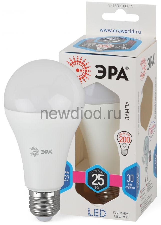Лампы СВЕТОДИОДНЫЕ СТАНДАРТ LED A65-25W-840-E27  ЭРА (диод, груша, 25Вт, нейтр, E27)