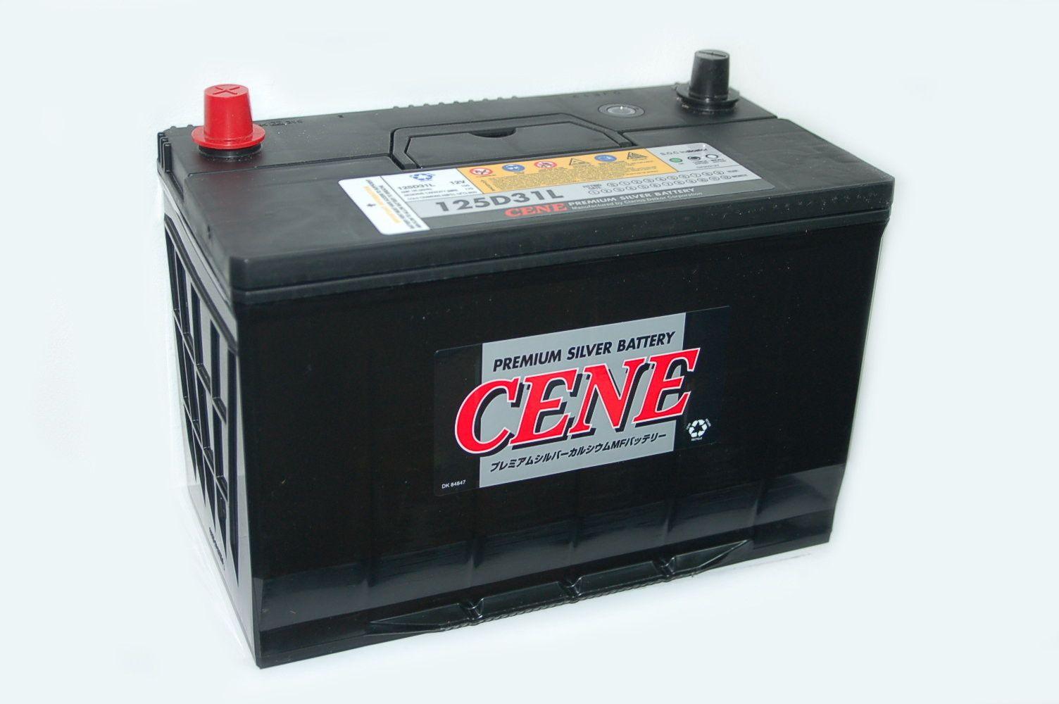 Аккумулятор Cene 125D31