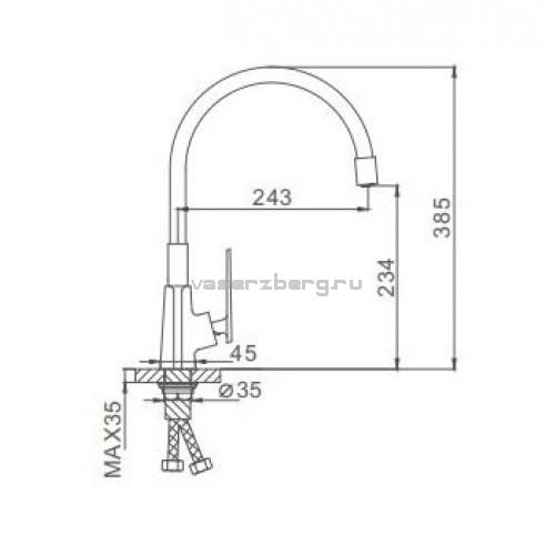 Смеситель для кухни Frap F4458 белый/хром