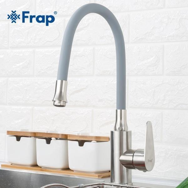 Смеситель для кухни Frap F4448