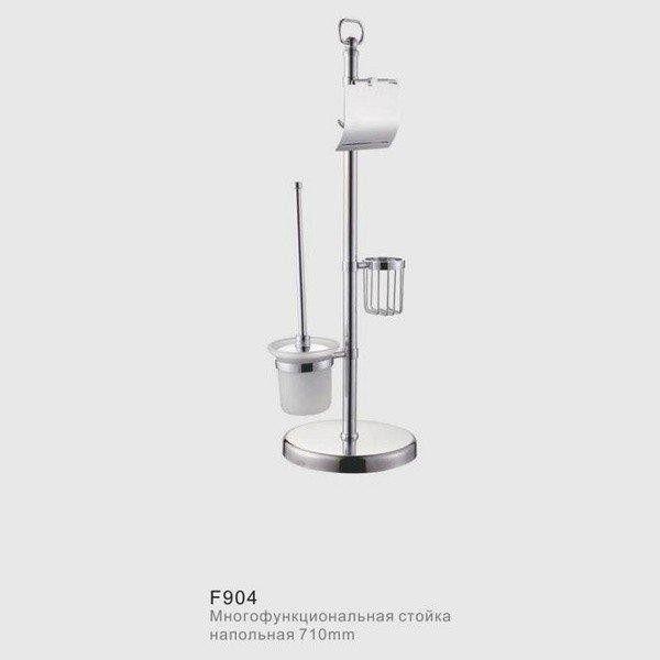 Стойка многофункциональная Frap F904