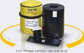 Манжета термоусаживающаяся ТЕРМА-СТМП