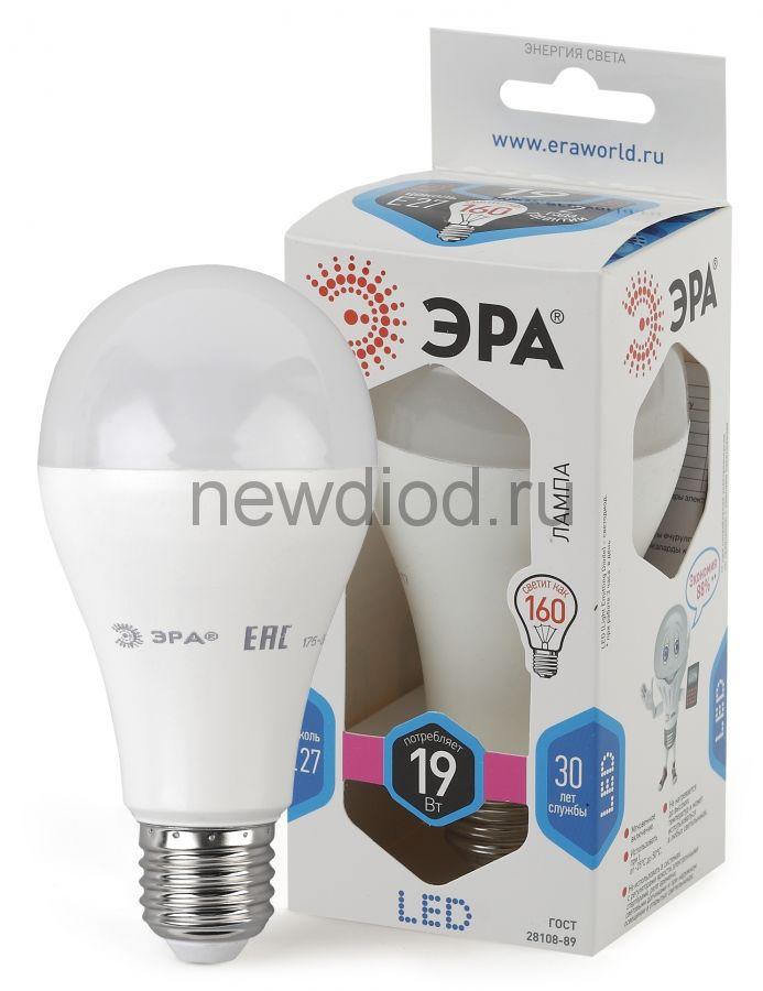 Лампы СВЕТОДИОДНЫЕ СТАНДАРТ LED A65-19W-840-E27  ЭРА (диод, груша, 19Вт, нейтр, E27)