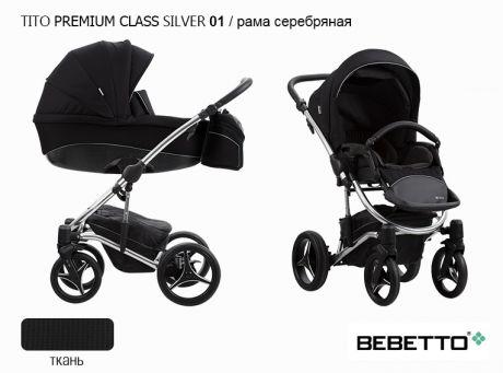 Коляска 3 в 1 Bebetto Tito Premium Class SILVER 2020