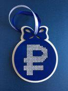 Сувенир, украшение на елку, оригинальная новогодняя игрушка. ЗНАК РУБЛЯ