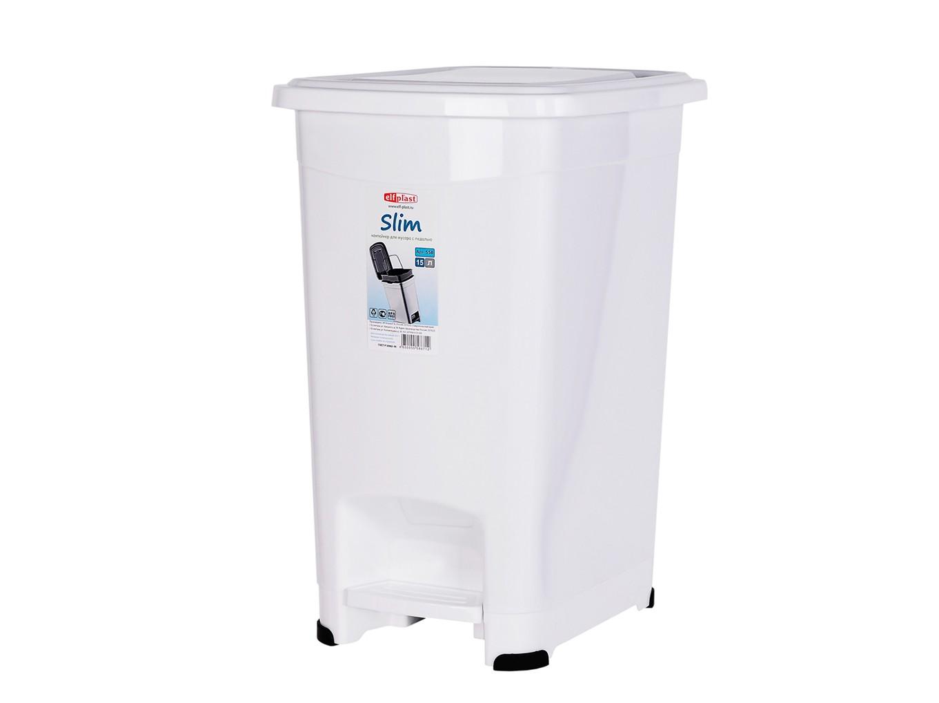 Контейнер для мусора с педалью Slim 15л.