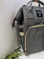 Сумка-рюкзак для мам серый