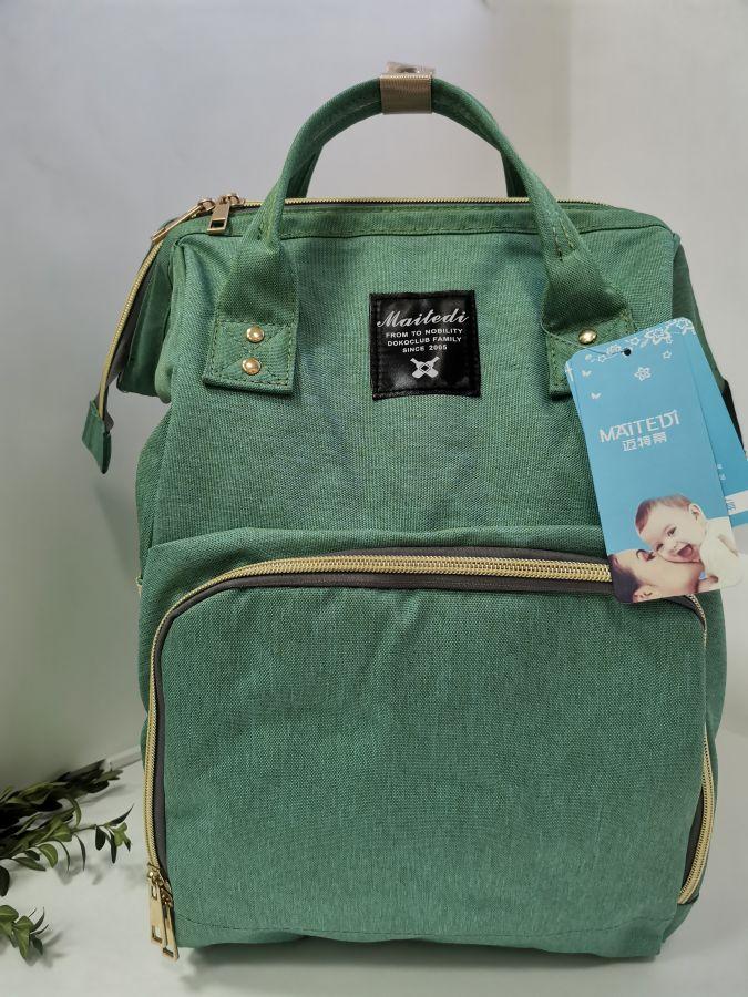 Сумка-рюкзак для мам ментол