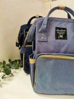Сумка-рюкзак для мам деним