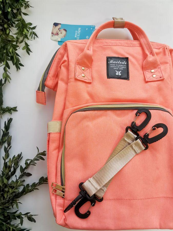 Сумка-рюкзак для мам лосось