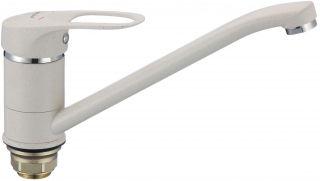 Смеситель для кухонной мойки Fmark FM4904W белый