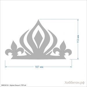 `Шаблон ''Корона Эльзы-4'' , ПЭТ 0,7 мм
