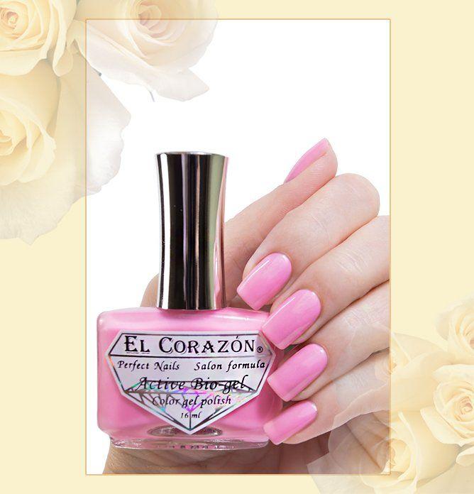 El Corazon Active Bio-gel Color gel polish 423/ 44 3Jelly-44-Св-розов,разбелённый,с холод. подтоном 16 мл
