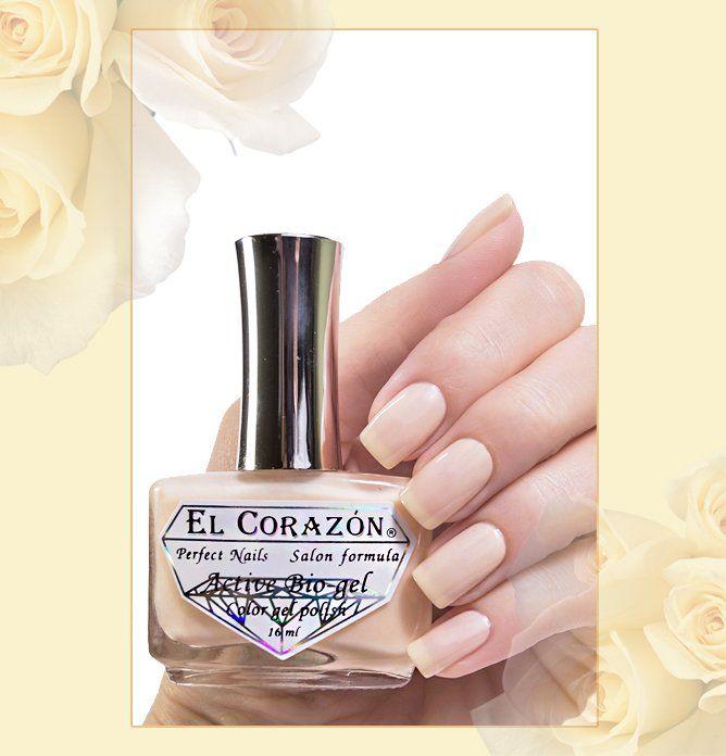 El Corazon Active Bio-gel Color gel polish 423/ 47 27Jelly- Светло-бежевый нюд с тёплым персиковым подтоном 16 мл