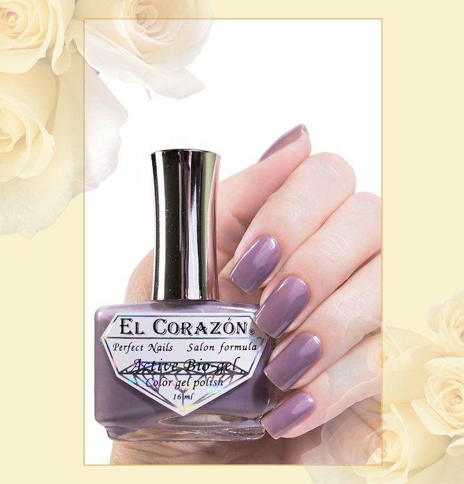 El Corazon Active Bio-gel Color gel polish 423/ 48 3Jelly-48-Припылённый серый с фиолетовым подтоном 16 мл