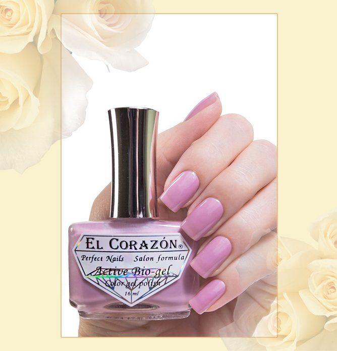 El Corazon Active Bio-gel Color gel polish 423/ 49 2Jelly-49-Приглушенный розовый с лиловым подтоном 16 мл