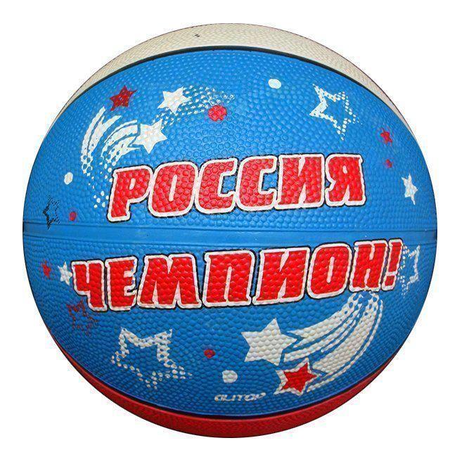 Мяч Баскетбол №7 141-254N