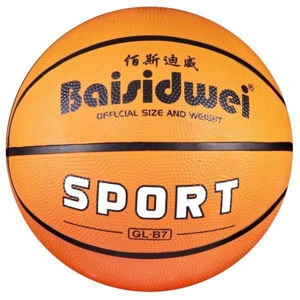 Мяч Баскетбол №7 81438Т
