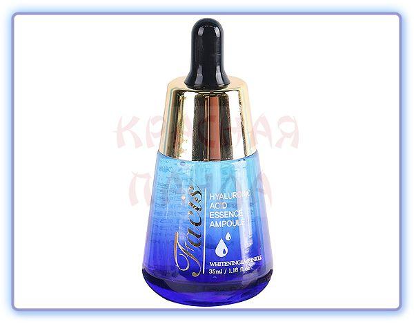 Сыворотка для лица с гиалуроновой кислотой Facis Hyaluronic Acid Essence Ampoule