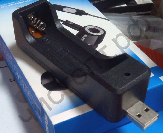 Заряд. уст-во BL-8803 1 аккум.18650 и подобных от USB в пакете