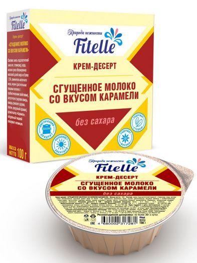 ФитПарад- Сгущённое молоко со вкусом карамели
