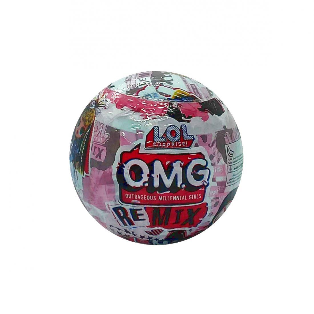 Шар LOL Surprise OMG Remix розовый