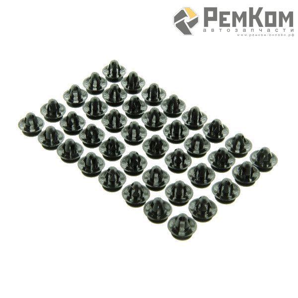 RK14029 * 2190-6102053 * Пистон крепления обивки двери для а/м 2190 черный (компл. 40 шт.)