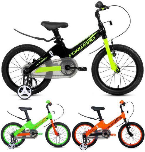 Детский велосипед Forward Cosmo 16 2021