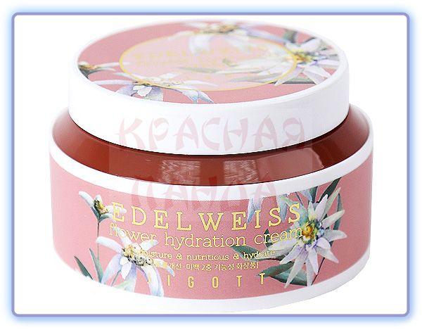 Jigott Edelweiss Flower Hydration Cream