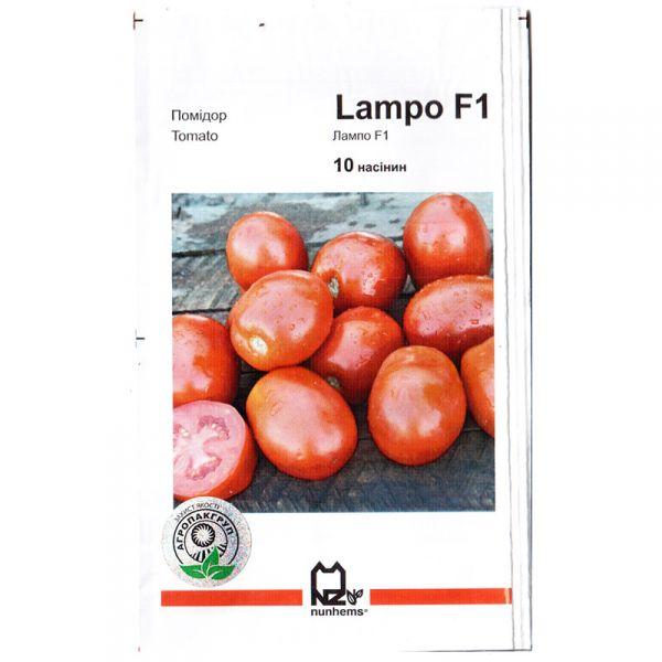 «Лампо» F1 (10 семян) от Nunhems, Голландия