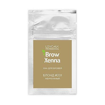 BrowXenna хна для бровей Блонд #201, жемчужный (саше-рефилл) 6г.