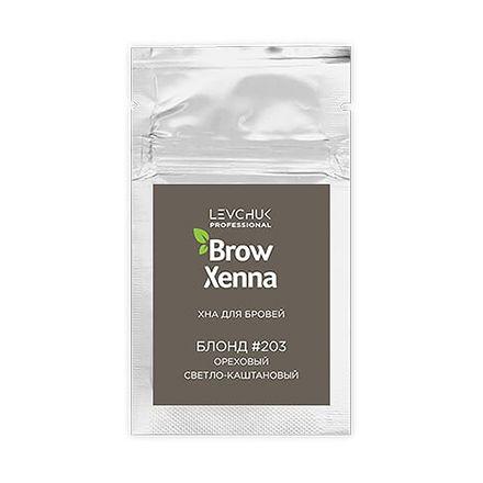 ' BrowXenna хна для бровей Блонд #203, ореховый (светло-каштановый), (саше-рефилл), 6 г.