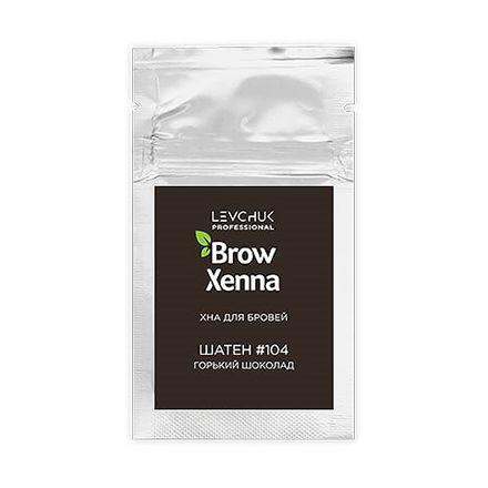 BrowXenna хна для бровей Шатен #104, горький шоколад (саше-рефилл), 6 г.