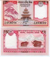 Непал 5 Рупий 2012 UNC