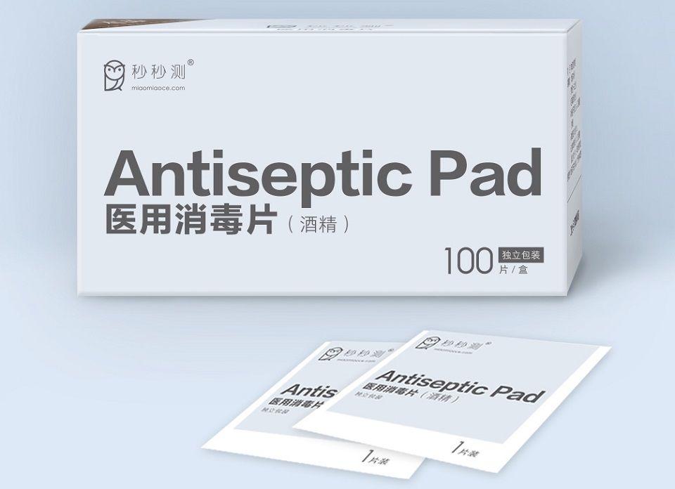 Антисептические салфетки Miaomiaoce 65mm*30mm 100pcs