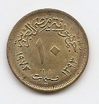 10 миллим (регулярный выпуск) Египет 1973 - ١٩٧٣