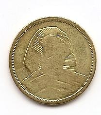 10 миллим (регулярный выпуск) Египет 1958