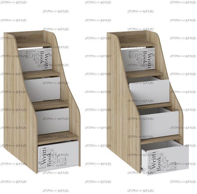 Лестница-комод с ящиками Оксфорд ТД-139.11.12  (47х84х121)