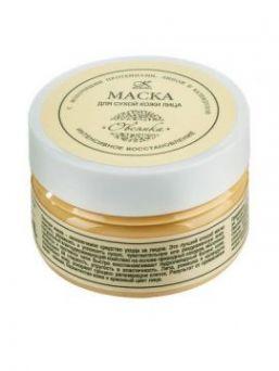 Маска для сухой кожи «Овсянка» 50 гр
